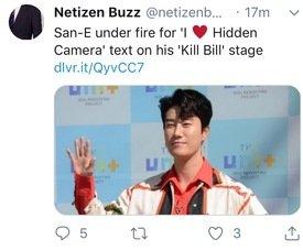 ot/ - Kpop Critical Thread #16