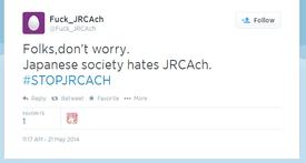 /pt/ - Jrcach